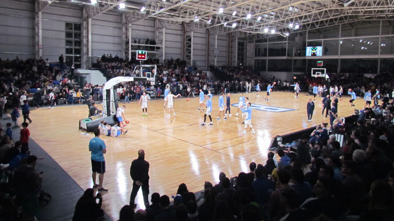 Dow Center Bahía Blanca
